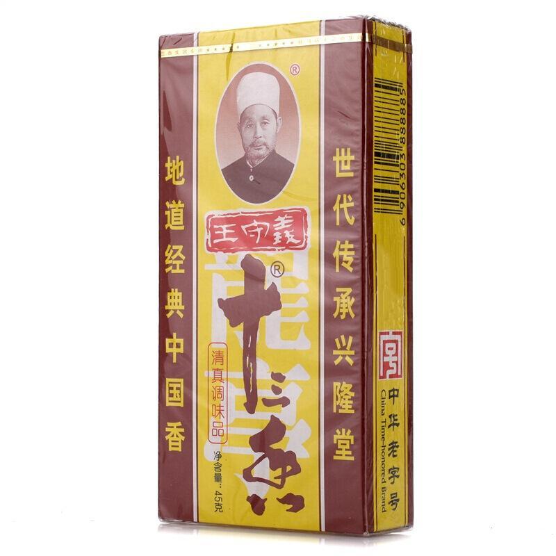 王守义十三香45g 炒菜炖肉拌菜蘸料腌制调味料 中华老字号
