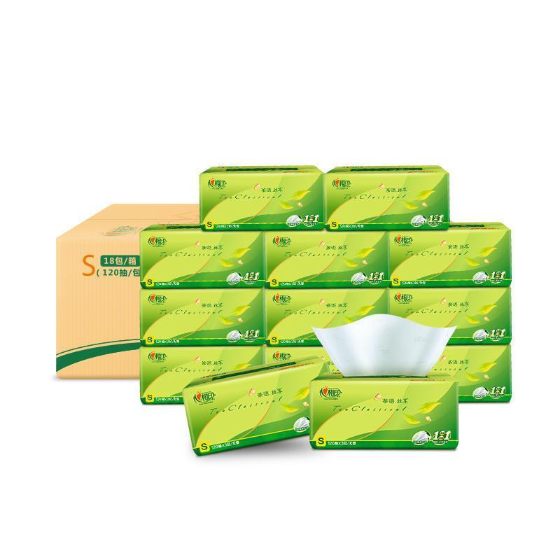 心相印抽纸 茶语丝享系列3层120抽面巾纸*18包纸巾(小规格整箱销售)