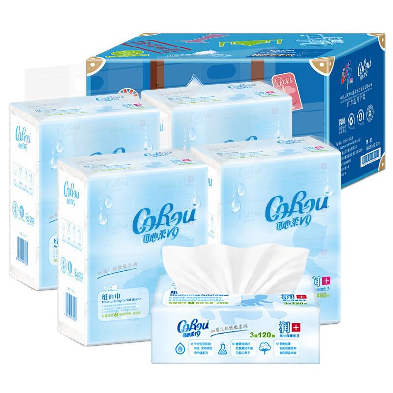 可心柔(COROU) 可心柔V9婴儿纸巾柔抽纸3层120抽16包儿童面巾纸抽干湿两用