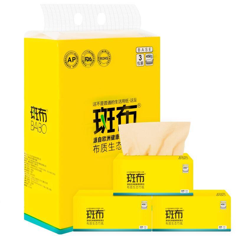 斑布(BABO) 本色抽纸 无漂白竹浆 BASE系列3层150抽面巾纸*3包(大规格)