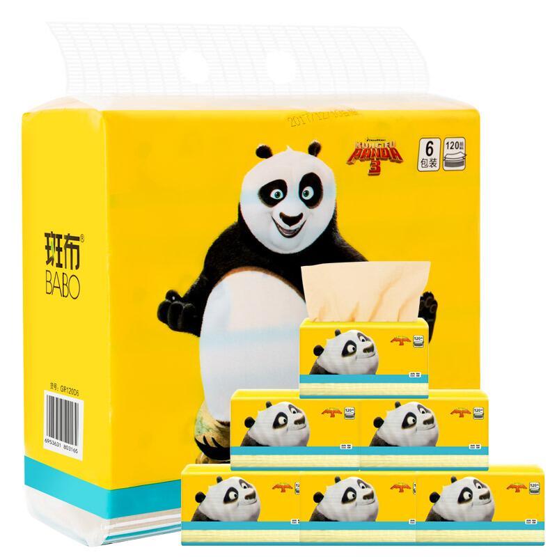 斑布(BABO) 功夫熊猫系列 3层120抽面巾纸抽纸*6包(小规格)(本色抽纸 无漂白竹浆)
