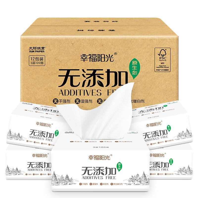 幸福阳光 抽纸 原生态健康无添加卫生纸巾 中规格软抽3层*120抽*12包(整箱销售)