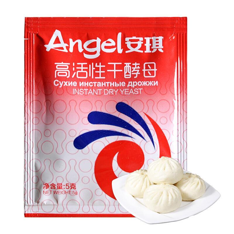 安琪酵母粉即发高活性干酵母 馒头包子发酵粉家庭装5g