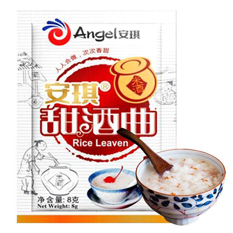 安琪风味型甜酒曲米酒曲醪糟曲子 糯米酒酿酵母8g