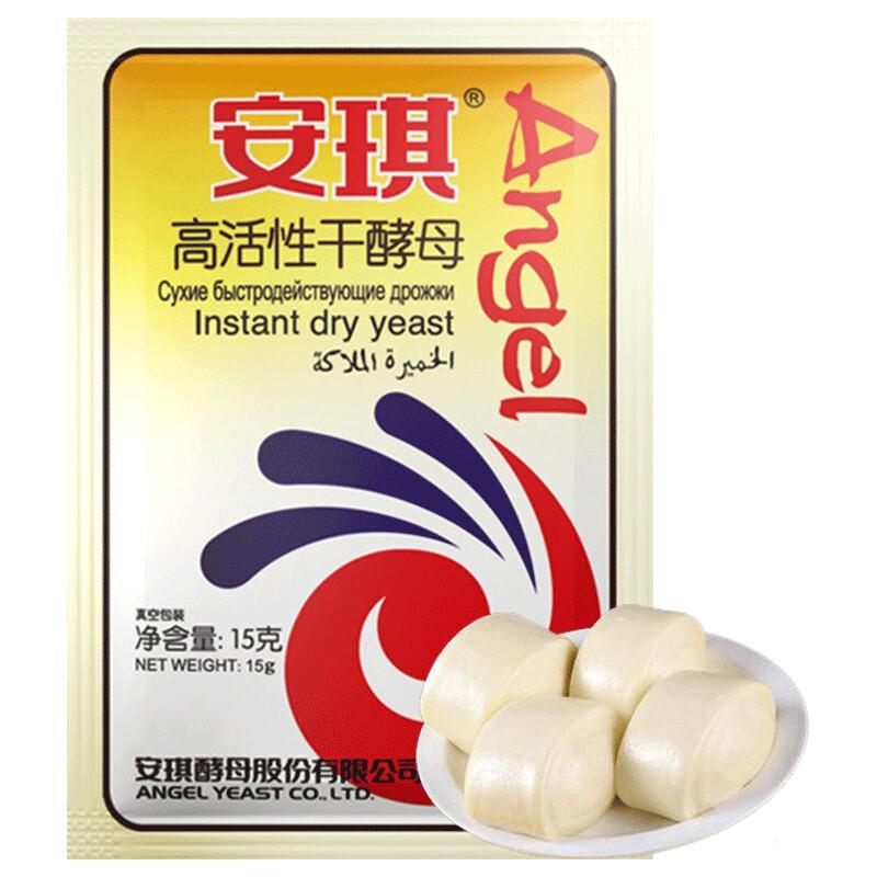 安琪酵母高活性干酵母粉 面包子馒头发酵粉烘焙原料小包装15g