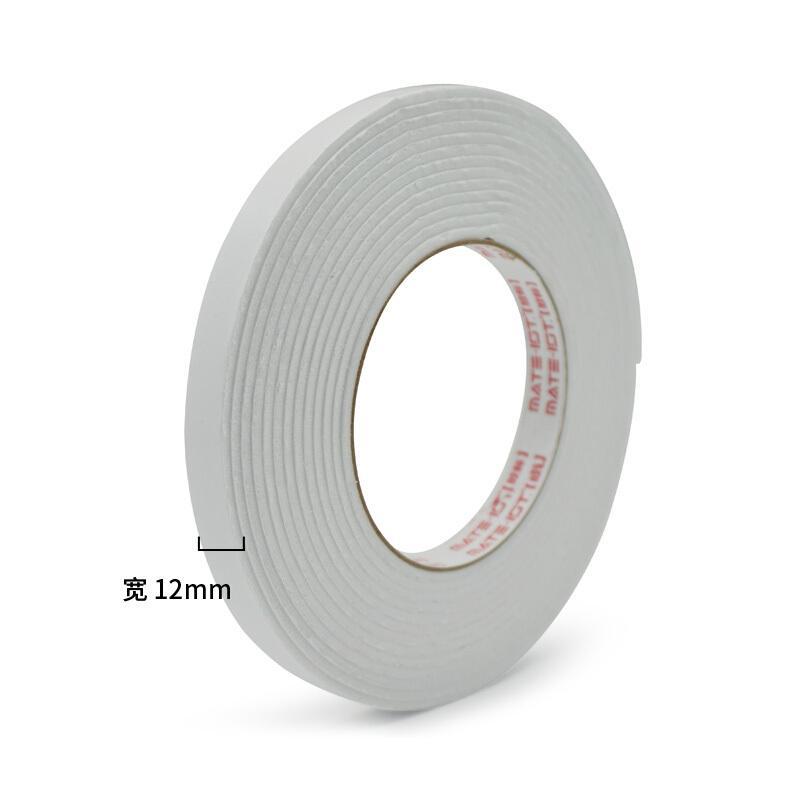 欧标(MATE-IST)泡棉双面胶 泡沫棉胶带 宽12mm长5y(约4.57m) B3059
