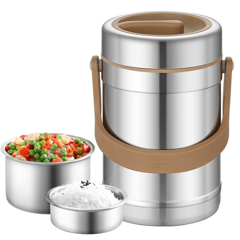 炊大皇 304不锈钢保温提锅 2.0L大容量3层分隔保温壶 学生饭盒 便携便当盒BW20TG