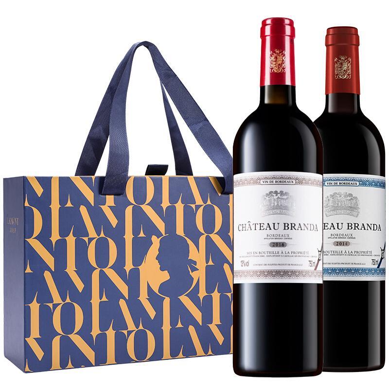 拉蒙 法国原瓶进口红酒 波尔多AOC 布兰达(B标+E标)干红葡萄酒 双支礼盒装 750ml*2瓶