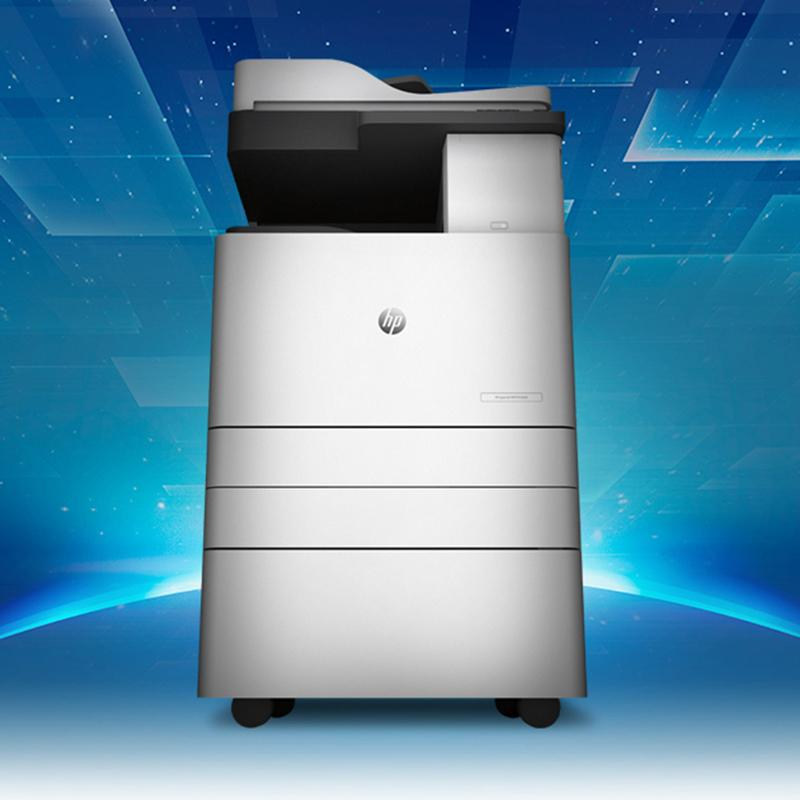 惠普 复印机LaserJet MFP M72630dn