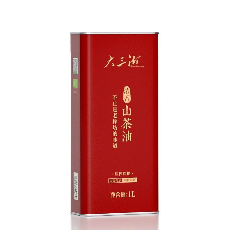 【扶贫】大三湘浓香山茶油1L×4/箱