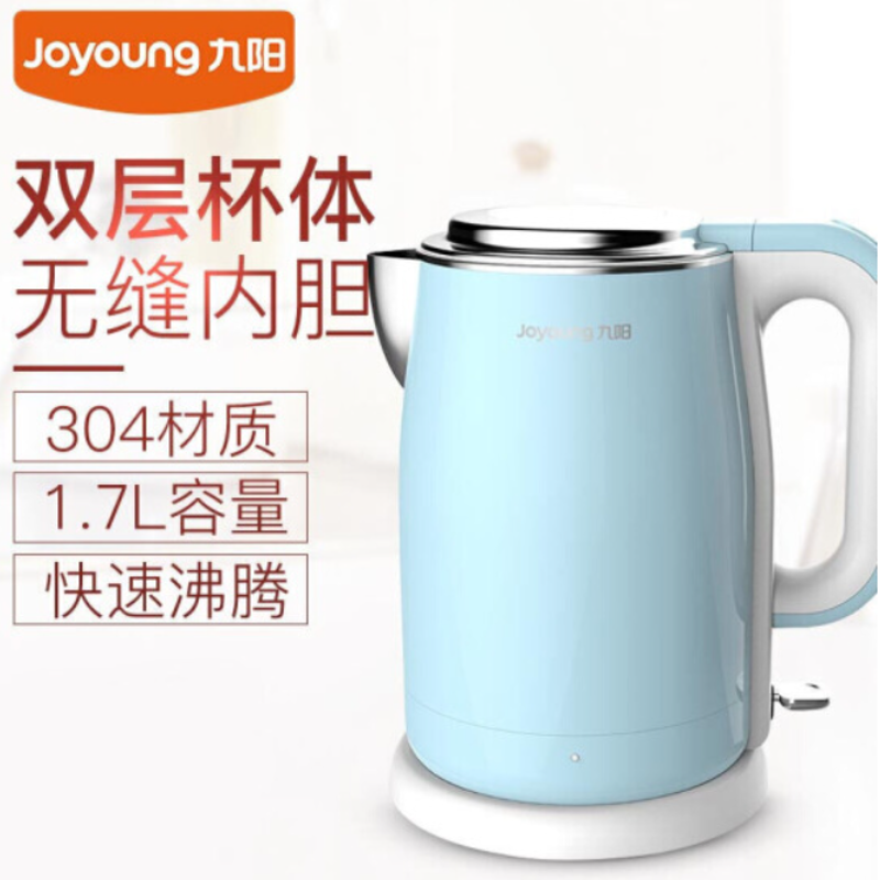 九阳开水煲K17-F5