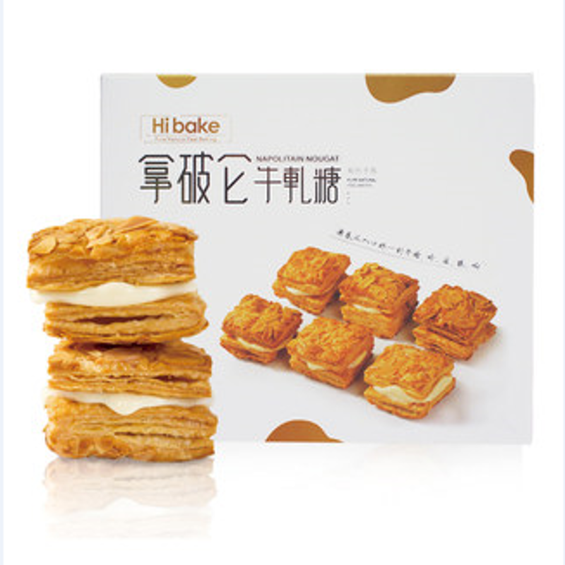 Hibake拿破仑牛轧糖160g(20g*8粒装)/盒*2