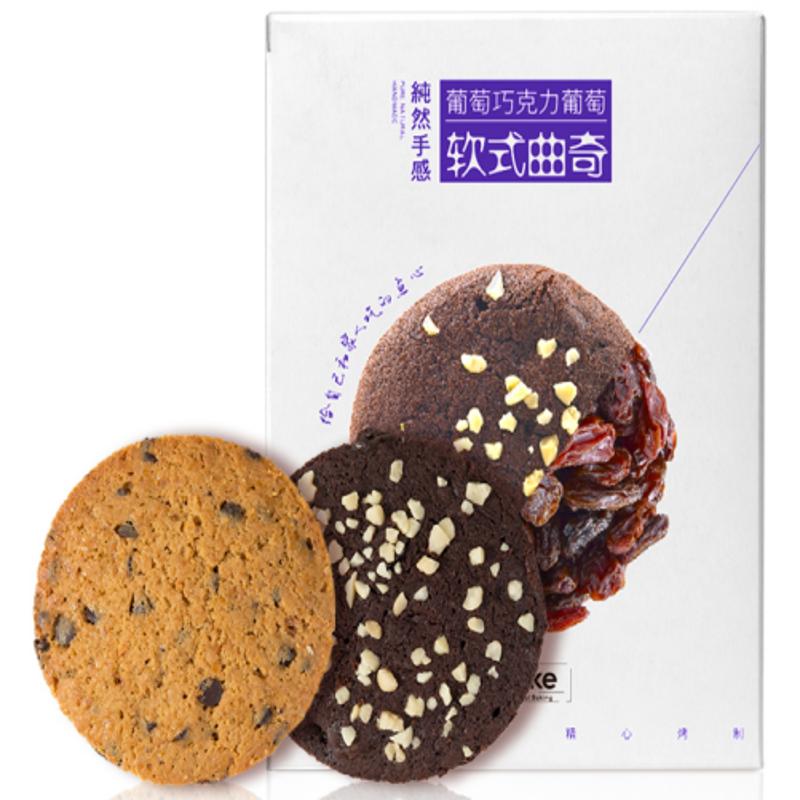 Hibake巧克力葡萄软式曲奇160g(40g*4粒装)/盒*3
