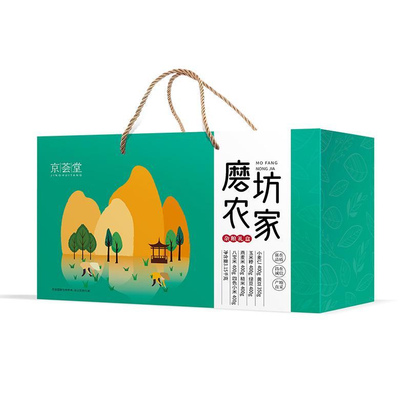 京荟堂磨坊农家杂粮礼盒3150g