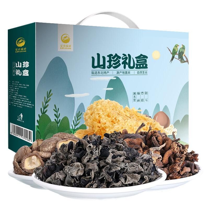 爱尚遥岭 山珍礼盒360g 东北特产 食用菌干菌山珍  火锅滋补