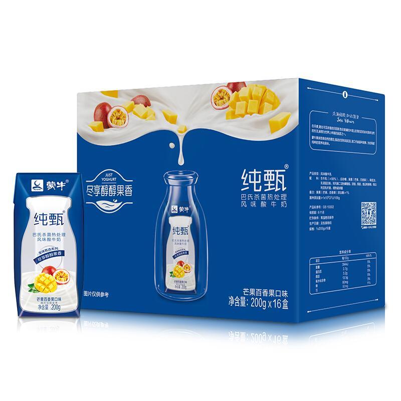 蒙牛 纯甄 常温风味酸牛奶 芒果百香果口味 200g*16 礼盒装