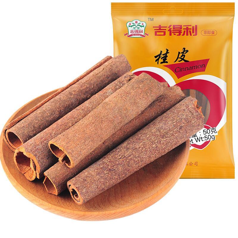 吉得利 香辛料 桂皮 肉桂 香料 卤料 调料 50g/袋