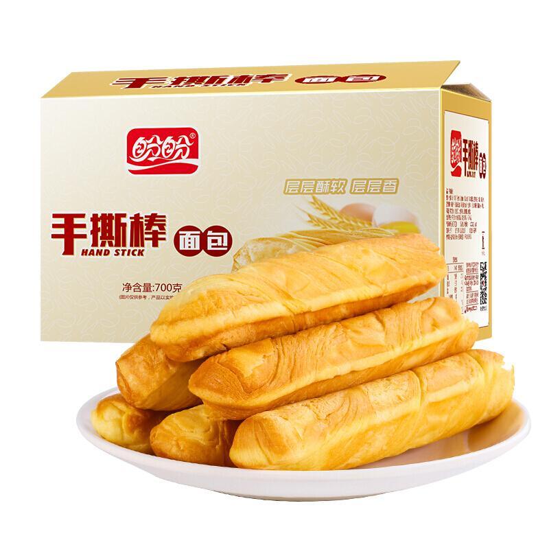 盼盼 手撕面包棒 营养早餐食品软面包蛋糕点心休闲零食小吃 奶香味700g