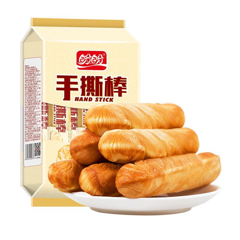 盼盼 手撕面包棒 营养早餐食品软面包蛋糕点心休闲零食小吃 奶香味210g