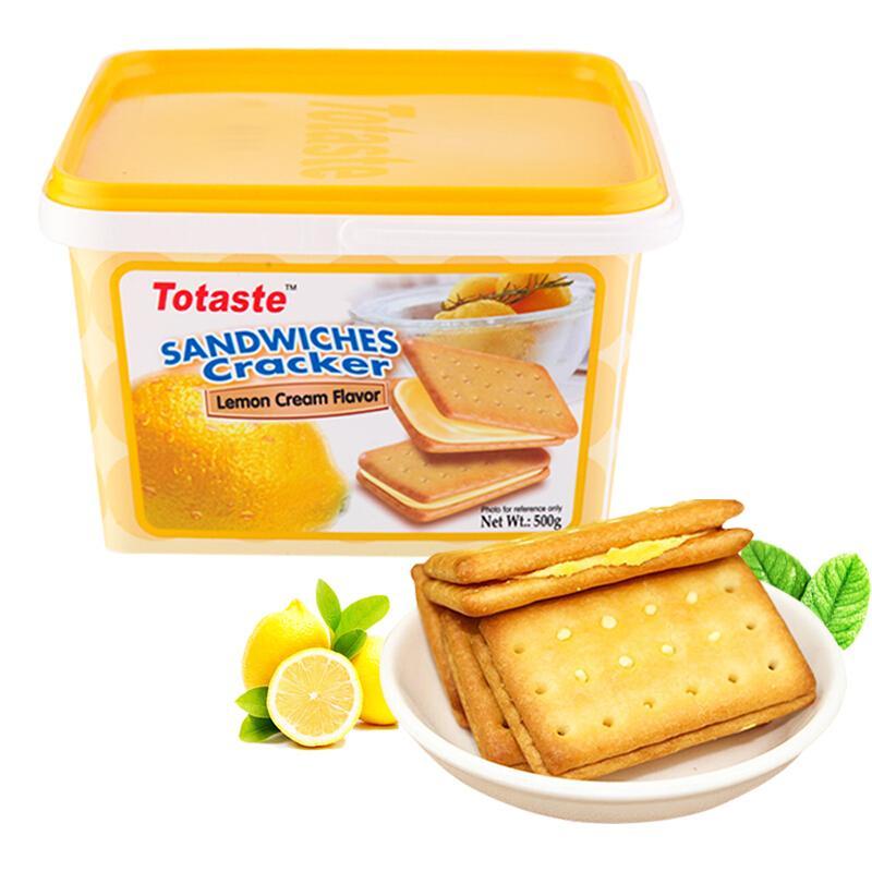 土斯(Totaste) 清新柠檬味夹心饼干(礼盒装) 早餐饼干点心小吃 独立小包装500g