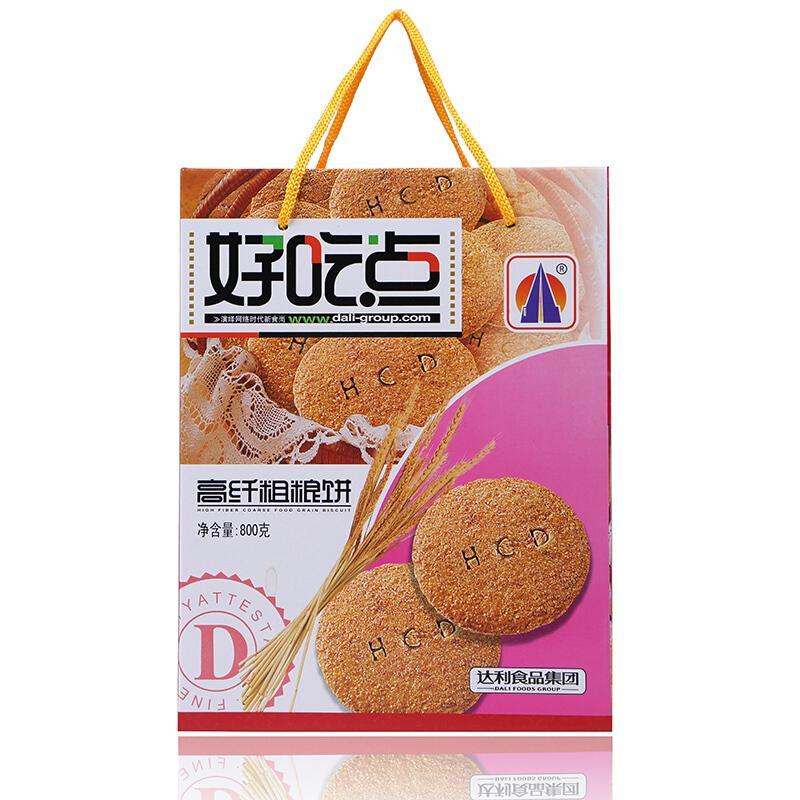 达利园 好吃点高纤粗粮饼 800g 休闲零食早餐饼干点心礼盒