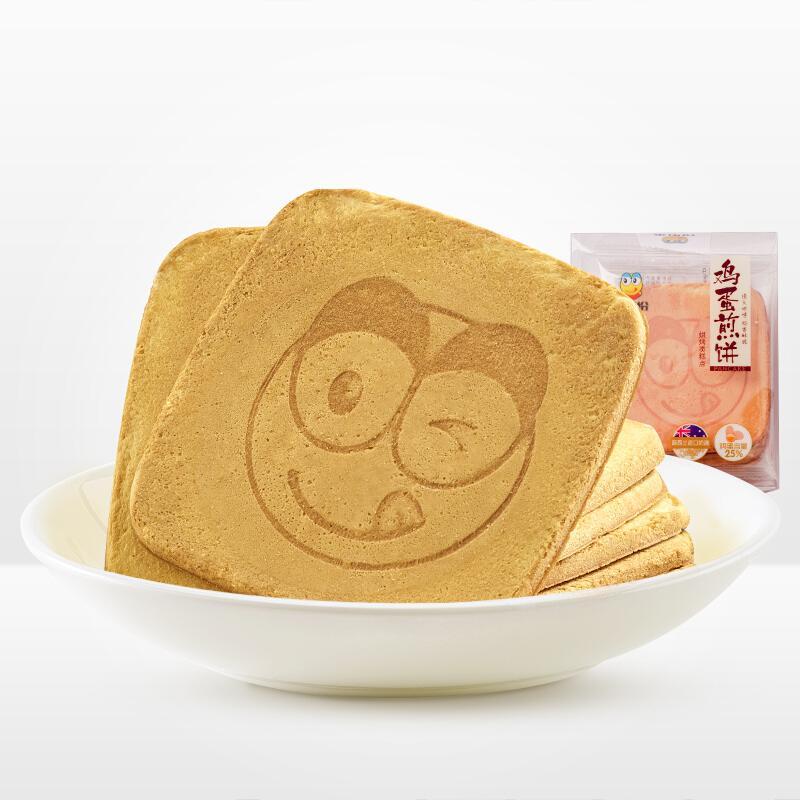 来伊份 鸡蛋煎饼饼干糕点 早餐代餐点心 下午茶零食小吃120g/袋(新旧包装随机发货)