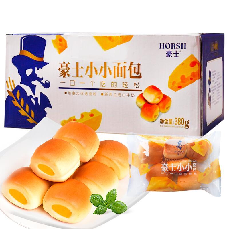 豪士小小面包 早餐口袋面包芝士夹心办公室休闲零食糕点点心礼盒装380g