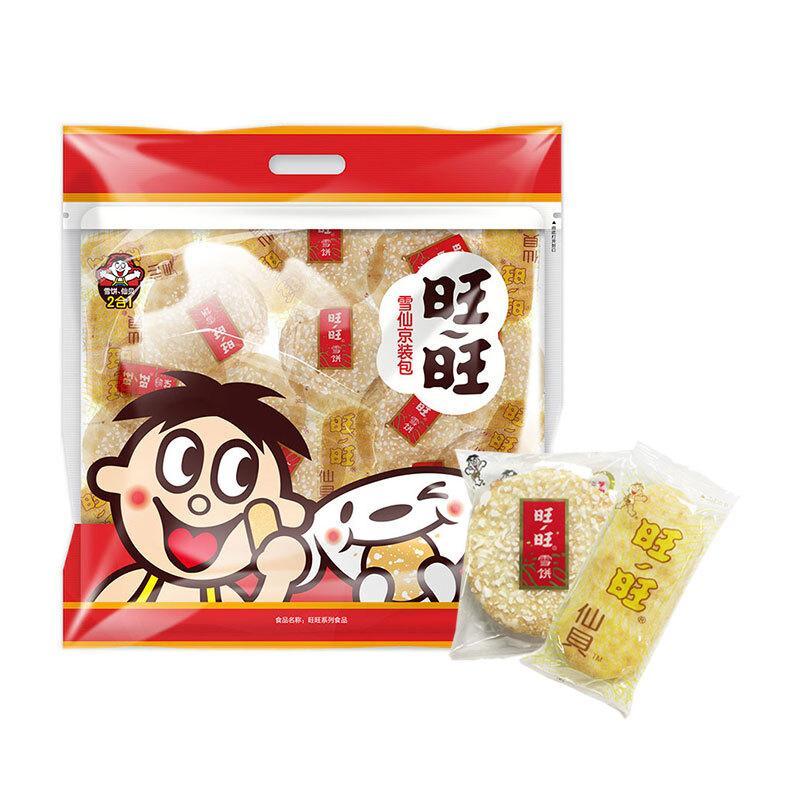 【京东JOY联名款】旺旺 雪饼仙贝组合装 零食大礼包 休闲饼干 618g