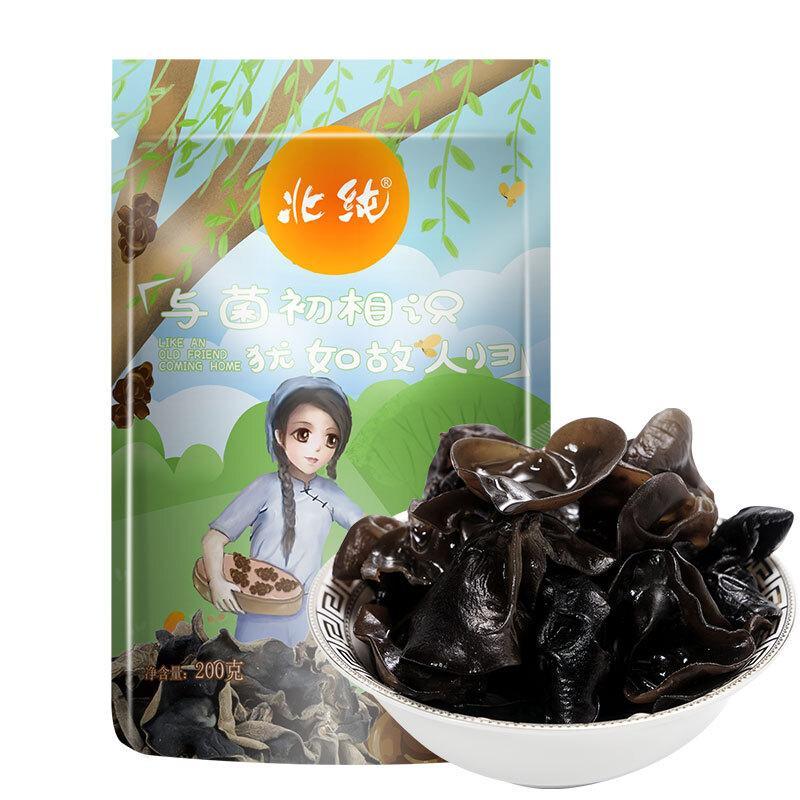 北纯 东北木耳 山珍菌菇 无根黑木耳200g 配菜凉拌火锅食材