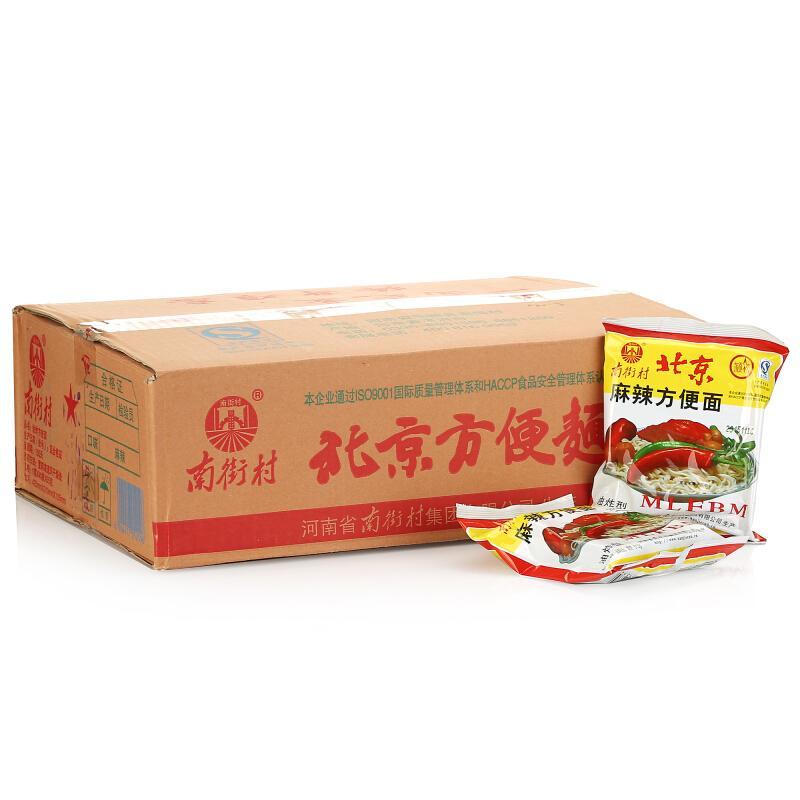 南街村 北京方便面 麻辣味 65g*40袋 整箱装