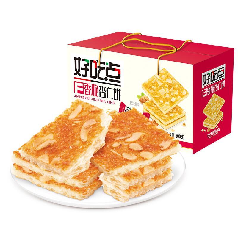 达利园饼干 好吃点香脆杏仁饼800g薄饼脆片代餐曲奇休闲零食