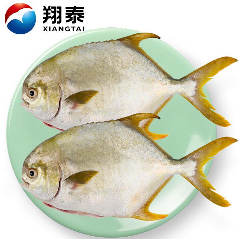 翔泰 二去金鲳鱼700g2条去鳃去内脏 出口欧美 BAP 含Ω3 生鲜鱼类 烧烤食材 海鲜水产