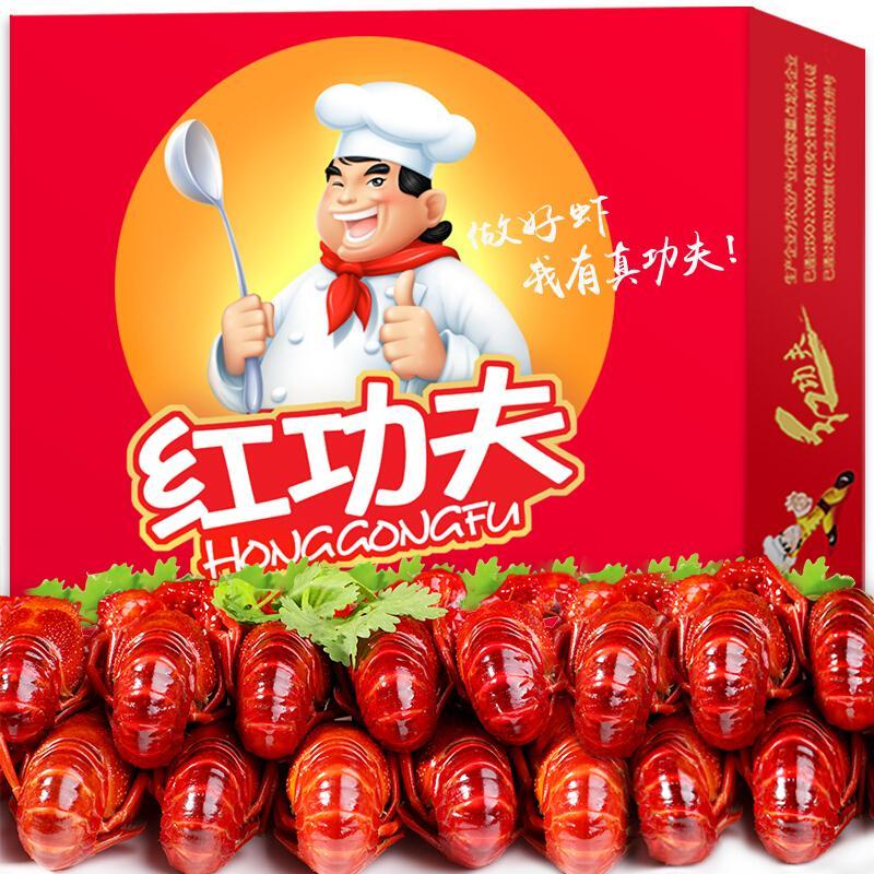 红功夫 麻辣小龙虾1.5kg 4-6钱/25-32只 火锅食材 净虾750g 海鲜水产
