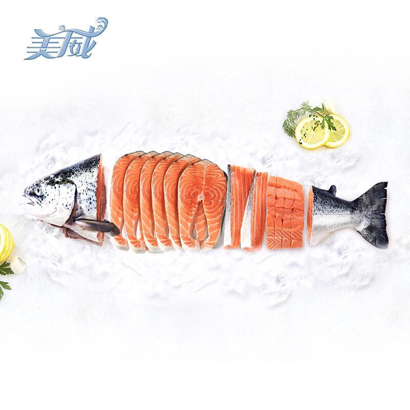美威 智利三文鱼家庭装(大西洋鲑)1.88kg BAP认证 海鲜礼盒 智利自有渔场直供 生鲜