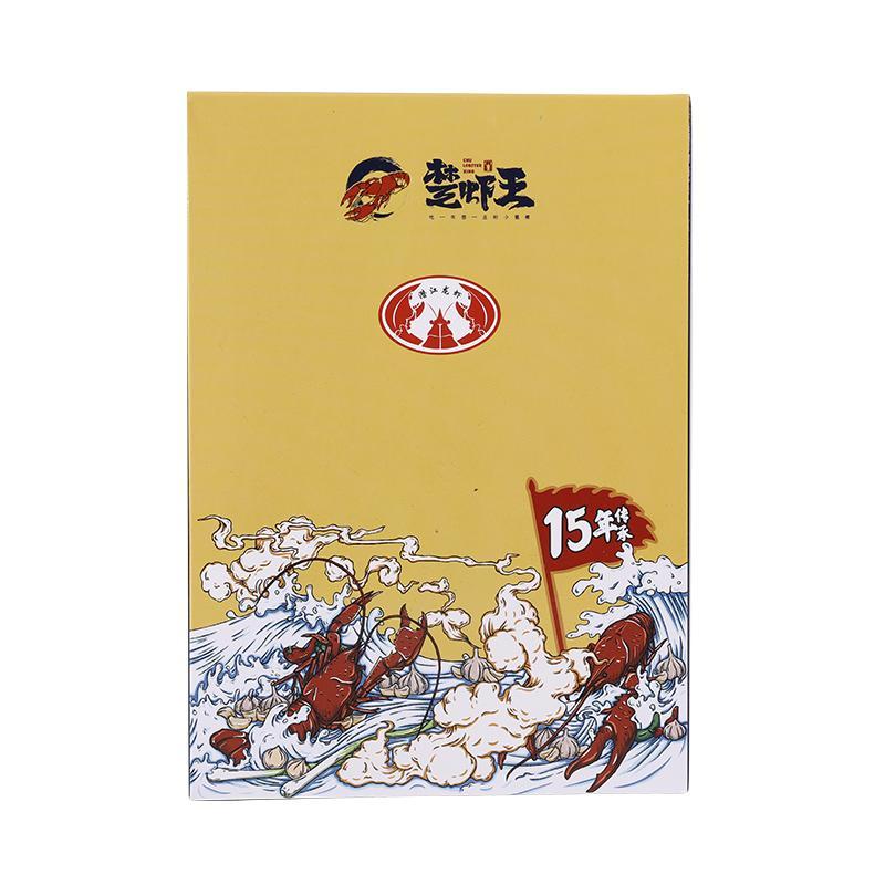 楚虾王二盒整虾(1麻1蒜,固定口味)