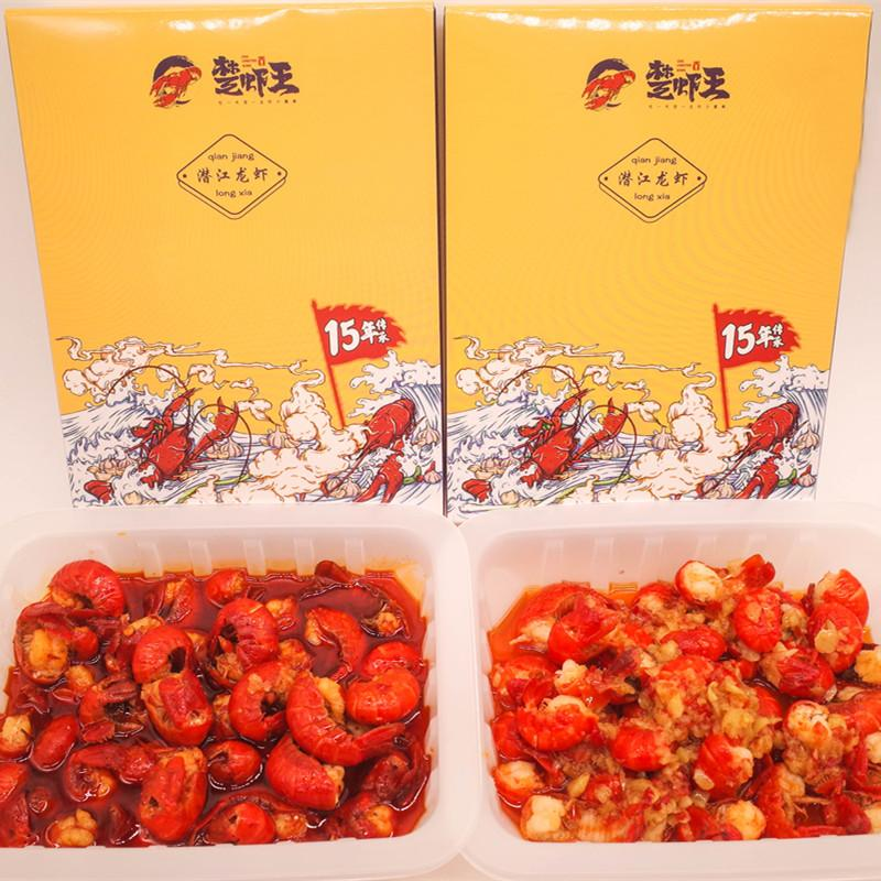 楚虾王二盒虾球(1麻1蒜,固定口味)