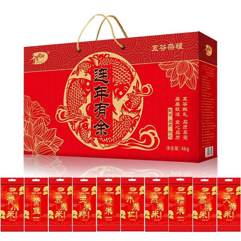 十月稻田 十种杂粮礼盒 连年有余( 礼物 五谷杂粮大礼包 粗粮 400g*10 )4kg