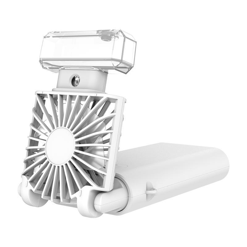 科技蛙香水喷雾风扇FP2