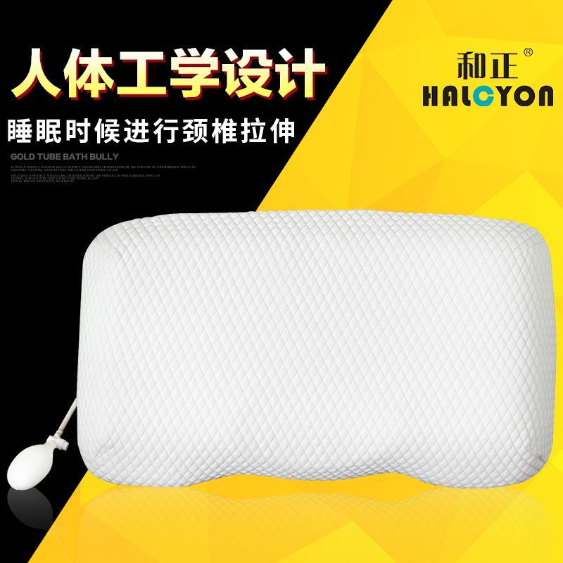 和正 多功能按摩枕(记忆棉款) HZ-PW-1