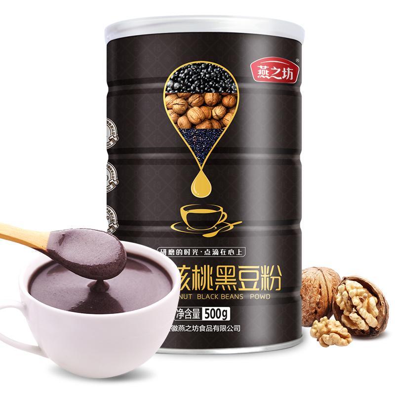 燕之坊芝麻核桃黑豆粉  500g