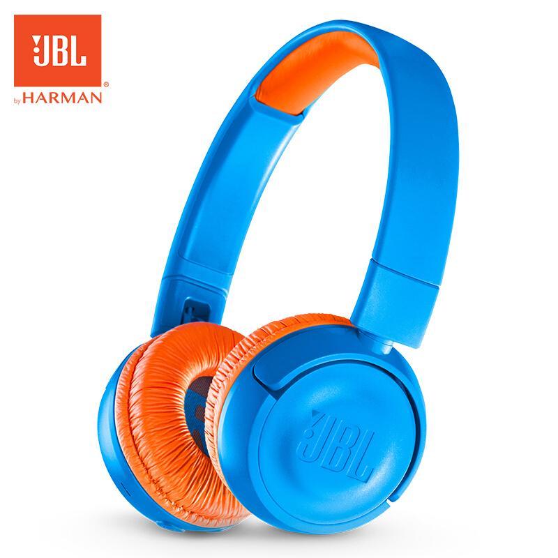 JBL儿童蓝牙耳机JR300BT