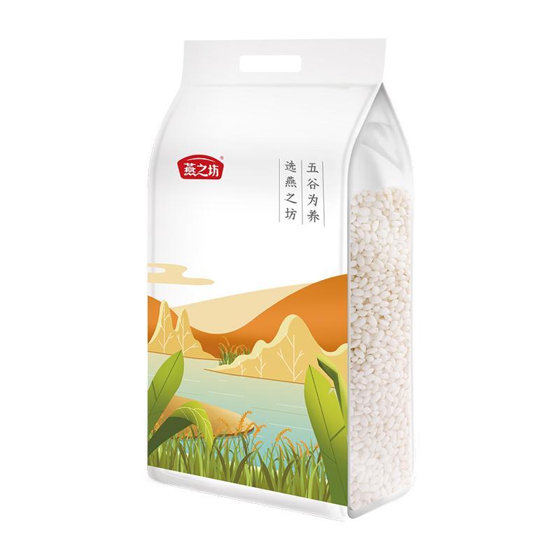 燕之坊圆糯米粽子米杂粮软糯香甜青团红豆糯米粥 2.5kg