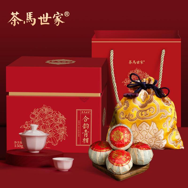 茶马世家合韵青柑150g