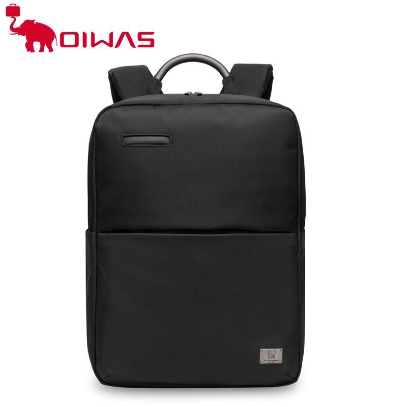 爱华仕双肩包男士商务电脑背包15寸笔记本包大容量学生书包旅行包4696