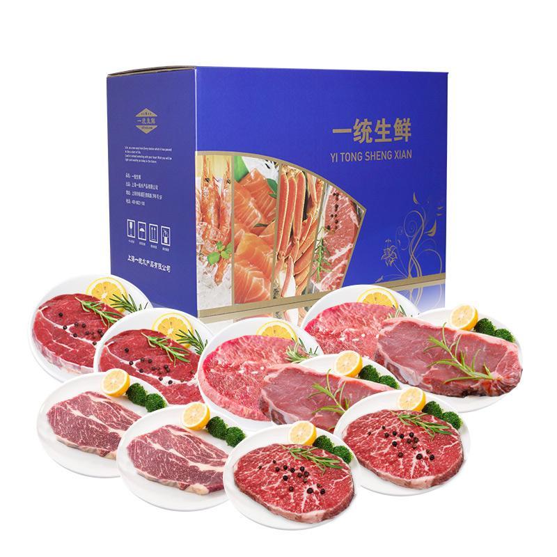 澳司迪 精品牛排(全国版)598型