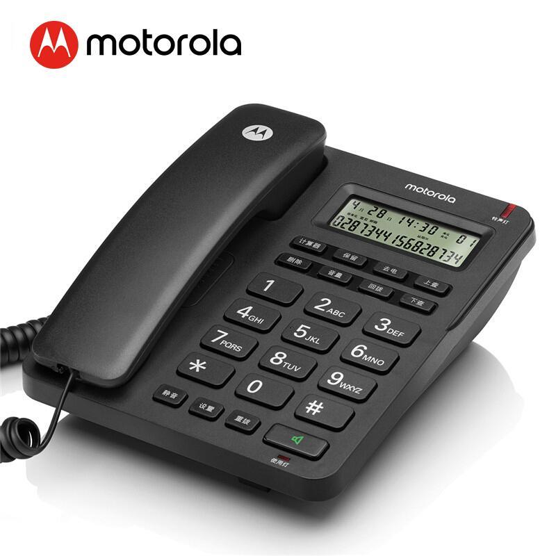 摩托罗拉(Motorola)电话机座机固定电话 办公家用 免提 免打扰 简约时尚CT210C(黑色)