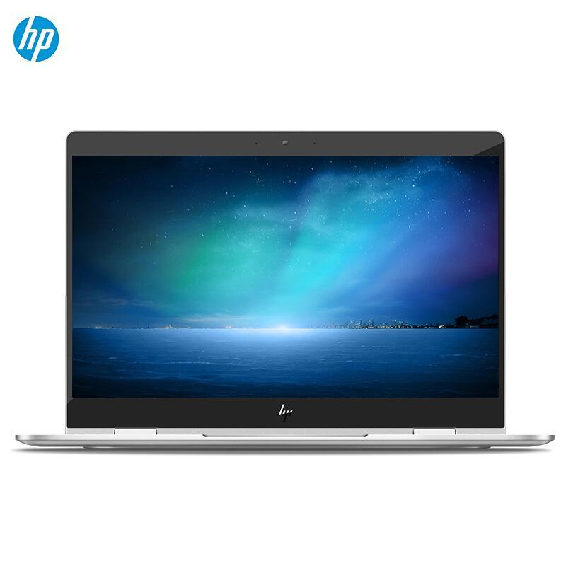 惠普(HP)战X13.3英寸轻薄笔记本电脑(i5-8265U 8G 256GSSD)