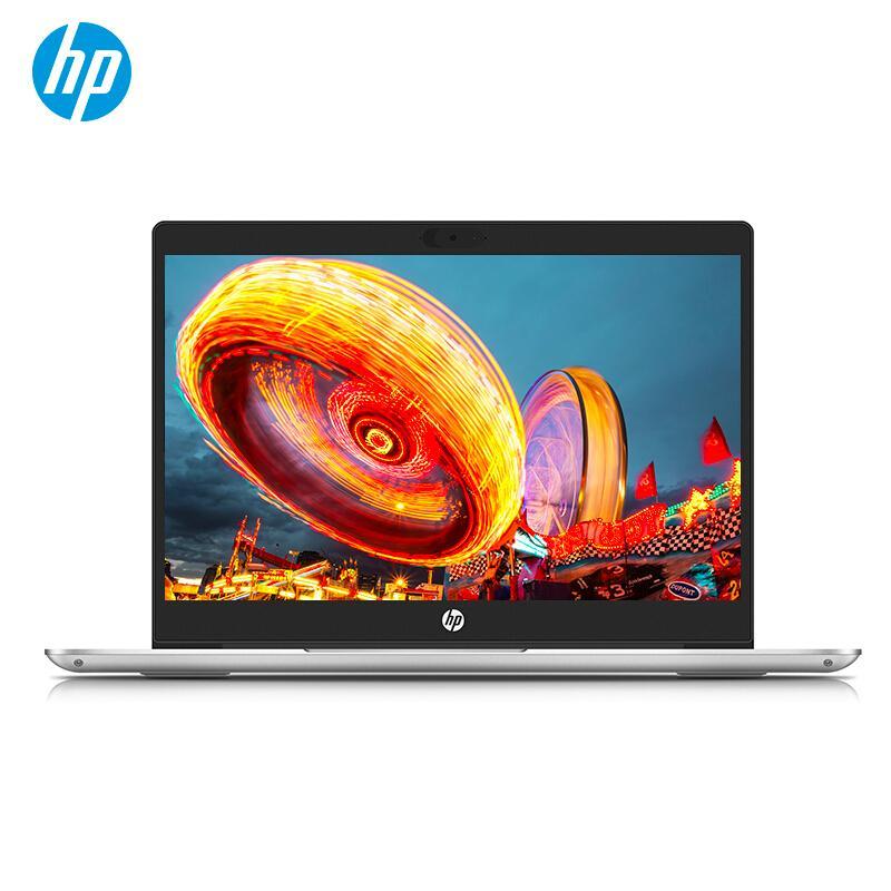 惠普(HP)战66三代14英寸轻薄笔记本电脑(i7-10510U 8G 512G MX250 2G)