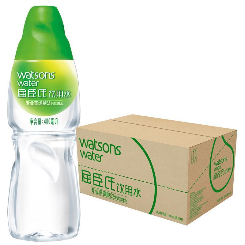 屈臣氏(Watsons)饮用水(蒸馏制法)百年水品牌 旅行聚会必备 会议用水 400ml*24瓶