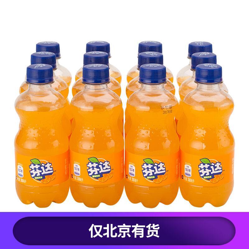 可口可乐 芬达 Fanta 橙味 橙汁 汽水饮料 碳酸饮料 300ml*12瓶整箱装